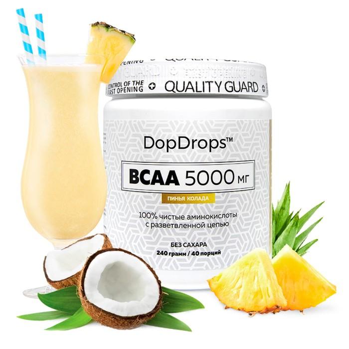 BCAA DopDrops,5000мг, пина колада, 40 порций.