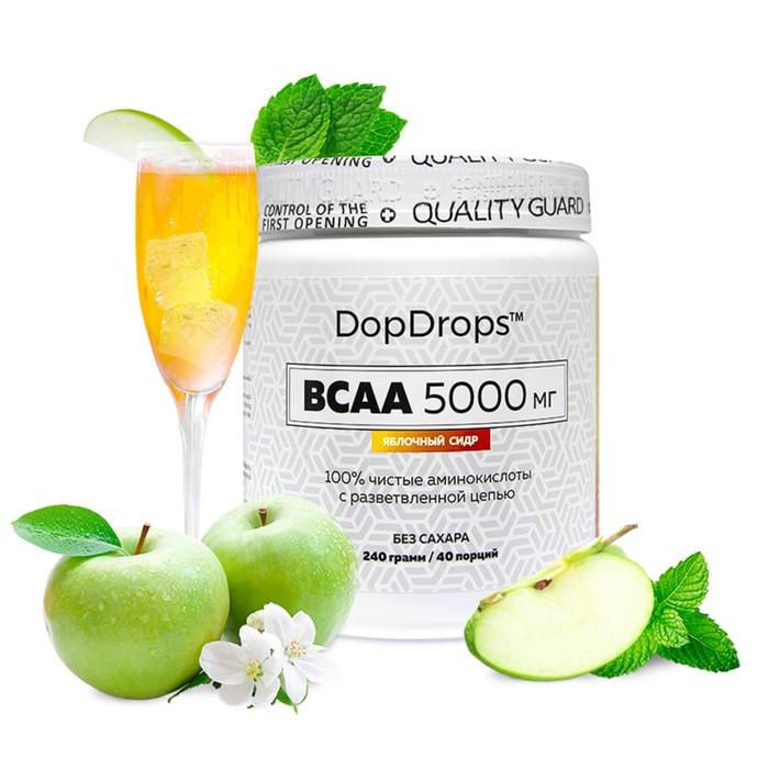 BCAA DopDrops,5000мг, яблочный сидр, 40 порций.