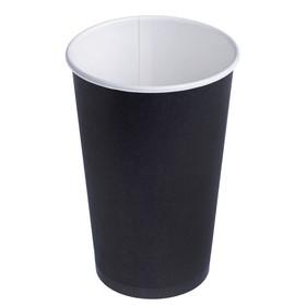 """Стакан """"Чёрный"""", для горячих напитков 400 мл, диаметр 90 мм"""