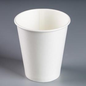 "Стакан ""Белый"" 300 мл, для холодных напитков, диаметр 90 мм"