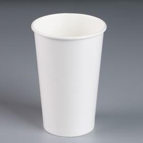"Стакан ""Белый"" 400 мл, для холодных напитков, диаметр 90 мм"