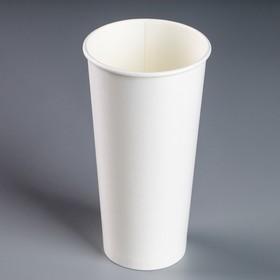 "Стакан ""Белый"" 500 мл, для холодных напитков, диаметр 90 мм"