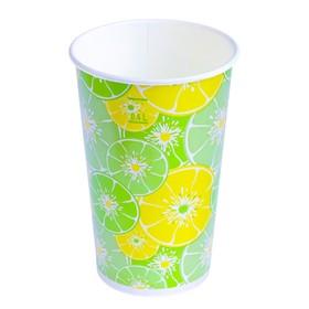 """Стакан """"Цитрус"""" 400 мл, для холодных напитков, диаметр 90 мм"""
