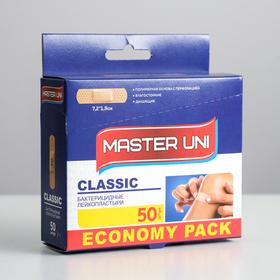 MASTER UNI Classic Bactericidal adhesive plaster on a polymer basis 72 x 19 mm, 50 pcs.