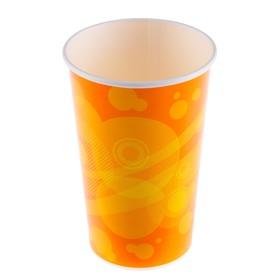 "Стакан ""Фреш"" 400 мл, для холодных напитков, диаметр 90 мм"