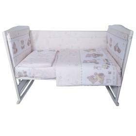 Комплект в кроватку «Мишки», 4 предмета , цвет бежевый, бязь