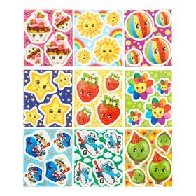 Set of stickers for kindergarten