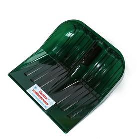 Ковш лопаты из поликарбоната, 430 × 420 мм, без планки, зелёный