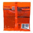 Гранулы от грызунов Грызунофф, пакет, 100 г - фото 4663727