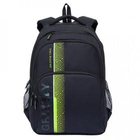 Рюкзак молодежный Grizzly RU-934-5 45x32х23 см, эргономичная спинка, чёрный/салатовый