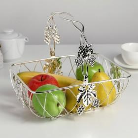 Ваза-фруктовница «Виноград», 27×21 см