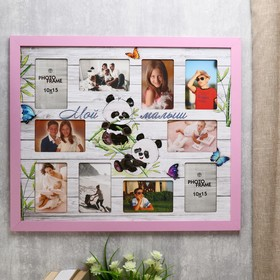 MDF photo frame for 10 photos 61X52 cm