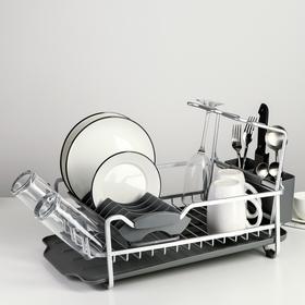 Сушилка для посуды и столовых приборов 50×30,5×27 см, с поддоном, цвет серый