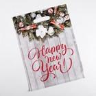 Пакет подарочный полиэтиленовый  с вырубной ручкой  Happy New Year, 31 х 40 см