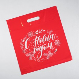 """Package gift plastic with die-cut handle """"New year"""", 36 x 38 cm"""