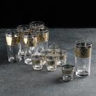 Набор питьевой «Египет», 12 предметов: 6 стаканов 230 мл, 6 стопок 50 мл