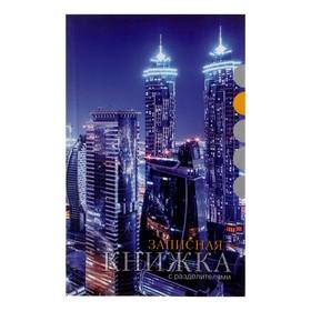 Записная книжка А6, 112 листов клетка «Ночной мегаполис», интегральная обложка, УФ-лак, пальчиковая высечка