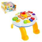 Развивающий столик для малышей, звуковые эффекты, работает от батареек
