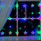 """Гирлянда """"Бахрома"""", 2.4 х 0.9 м, """"Звёздочки"""", LED-186-220V, 8 режимов, нить прозрачная, свечение мульти"""