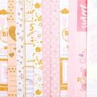 Набор бумаги для скрапбукинга «Моя доченька», 10 листов, 30.5 × 30.5 см