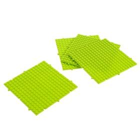 Пластина-основание для конструктора «Пазл», набор 4 шт, 13 х 13 см, цвет салатовый