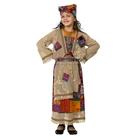 Карнавальный костюм «Баба-Яга», рост 146 см