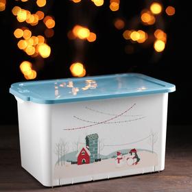 Контейнер для хранения с крышкой Christmas, 15 л, 40,8×25,5×23 см, цвет васильковый