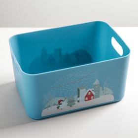 Корзина для хранения Christmas, 2,4 л, цвет васильковый