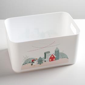 Корзина для хранения Christmas, 2,4 л, цвет снежно-белый