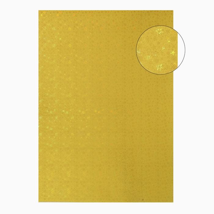 """Бумага для творчества фольгированная """"Звёздочки золотые"""" А4, набор 10 листов"""