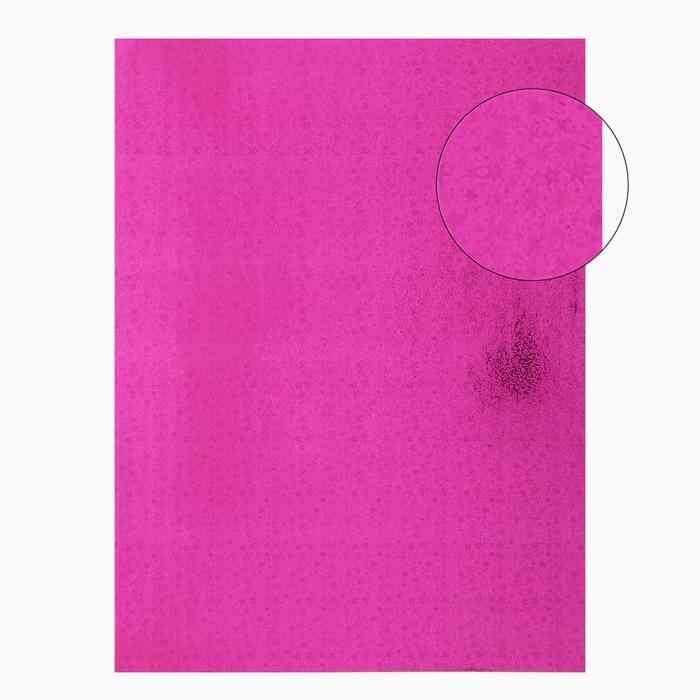 """Бумага для творчества фольгированная """"Звёздочки малиновые"""" А4, набор 10 листов"""