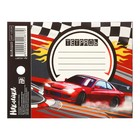 """The sticker on the notebook in the """"Racing"""" 8 x 11 cm"""
