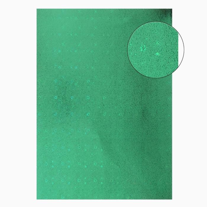 """Бумага для творчества фольгированная """"Звёздочки зелёные"""" А4, набор 10 листов"""
