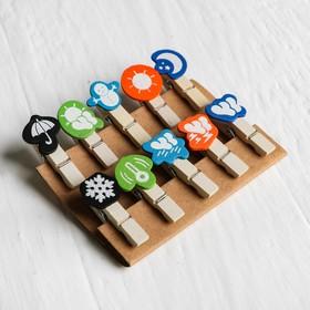 Набор декоративных прищепок «Погода» набор 10 шт.