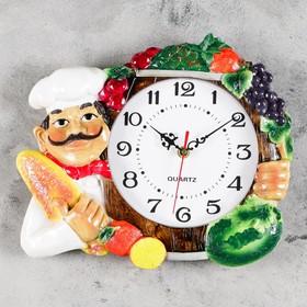 """Часы настенные, серия: Кухня, """"Повар"""", d=20 см, ручная работа"""