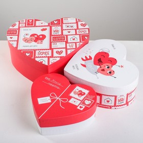 "Set of gift boxes 3 in 1 ""Love is everywhere"", 16 × 14 × 6 cm 22 × 20 × 9 cm"