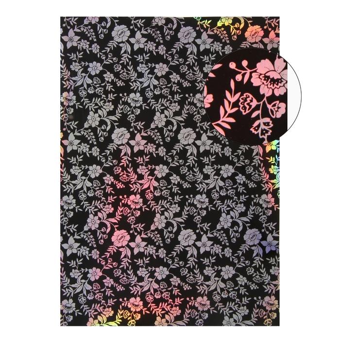 """Бумага для творчества фольгированная """"Цветы чёрные"""" (в наборе 10 листов), формат А4"""