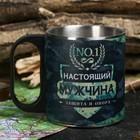 """Mug """"Real man"""", 200 ml"""