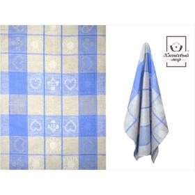 Набор полотенец, размер 50 × 50 см-2 шт, цвет микс