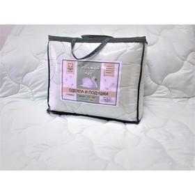 Одеяло «Лебяжий пух», размер 140 × 205 см, бязь