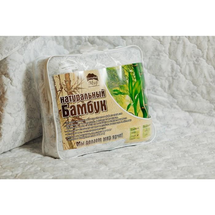 Одеяло летнее «Бамбук», размер 110 × 140 см