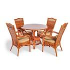 Комплект «Кинант», из натурального ротанга: стол, 4 стула, цвет коньяк