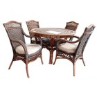 Комплект «Кинант», из натурального ротанга: стол, 4 стула, цвет молочный шоколад