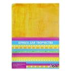 """Бумага для творчества перламутровая """"Фактура дерева жёлтая"""" А4, набор 10 листов"""
