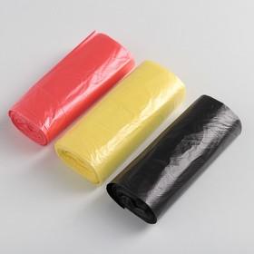 Пакеты для мусора Grifon bag«Триколор», 3 рулона 30 л, 20 шт в рулоне, цвет МИКС