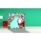 "Фотозона ""Весёлый Санта Клаус"" 210×190 см"