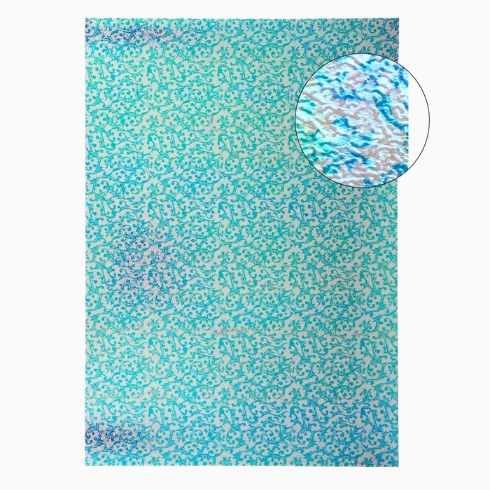 """Бумага для творчества перламутровая """"Узор голубой"""" А4, набор 10 листов, 80 г"""