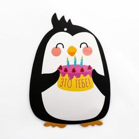 Шильдик «Пингвин», 11 × 16 см