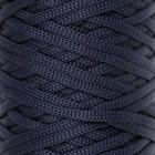"Шнур для вязания ""Классика"" 100% полиэфир 3мм 100м  (205 синий)"