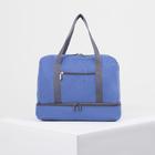 Сумка дорожная, отдел на молнии, 2 наружных кармана, цвет голубой